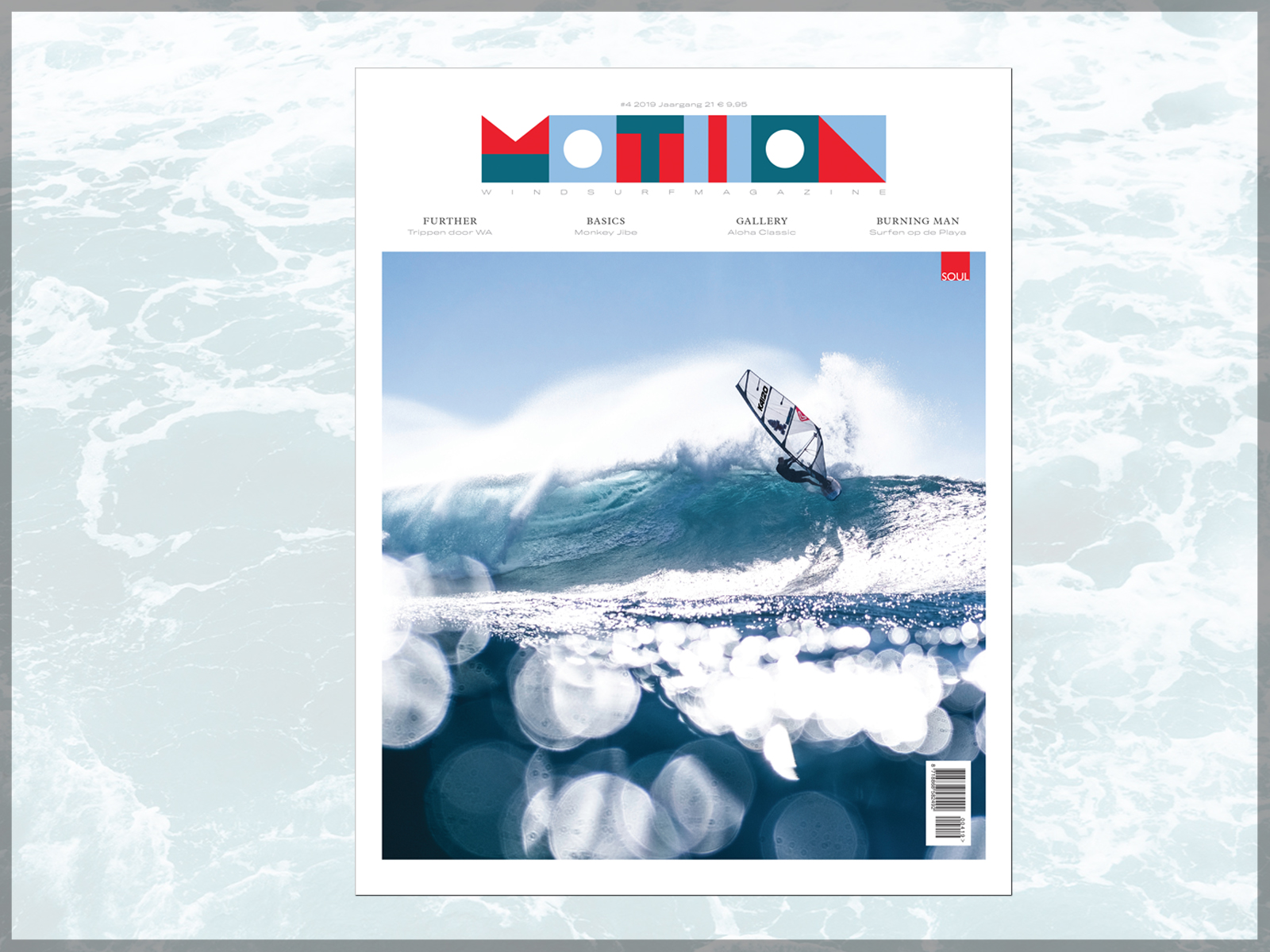 Motion abonnement windsurf magazine